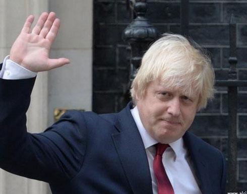 قبل لقاء جونسون وبولتون.. موقف بريطانيا ثابت من طهران