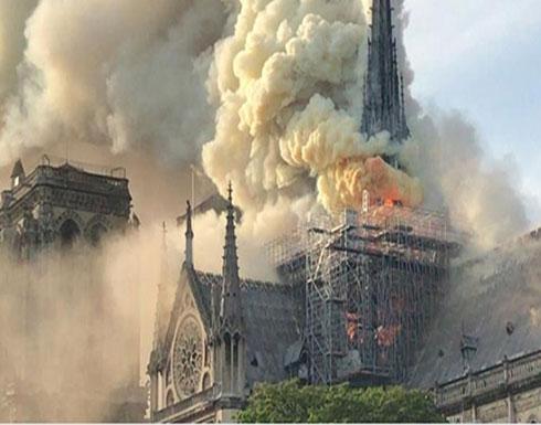 """ترمب عن حريق كاتدرائية نوتردام بباريس.. """"شيء مروع"""""""