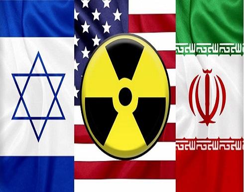مسؤولون إسرائيليون إلى واشنطن قريباً لبحث ملف إيران