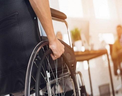 %2 من المباني الرسمية مهيأة لخدمة ذوي الإعاقة