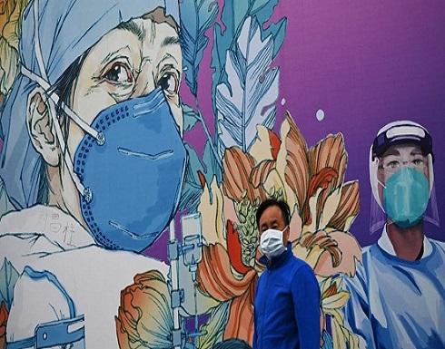 الصحة العالمية والصين ثانية.. جديد تحقيق طال انتظاره