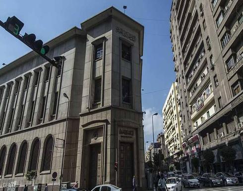 ارتفاع النمو وانخفاض معدل عجز الموازنة في مصر