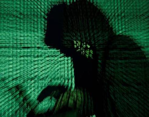 """""""الويب المظلم"""" يستفيد من الخوف العالمي ويبيع لقاحات """"كوفيد-19"""" الوهمية"""