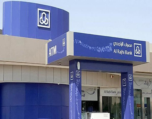 """""""مصرف الراجحي"""" السعودي  يقر توزيعات نقدية بـ3.75 مليار ريال"""