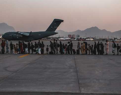 مجموعة السبع تبحث مستقبل أفغانستان بمشاركة قطر وتركيا وواشنطن تتحدث عن ضمانات قدمتها طالبان لعشرات الدول