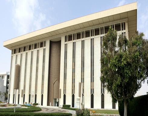 المركزي السعودي يلغي ترخيص الزامل للصرافة