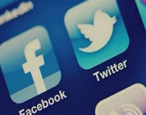 """هواتف """"هواوي"""" الجديدة لن تتضمّن تطبيقات """"فايسبوك"""" و""""واتساب"""" و""""إنستغرام"""""""