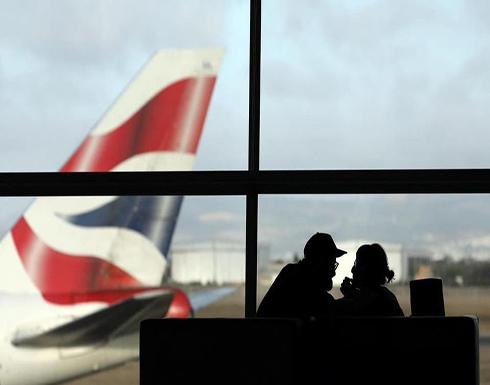 """مالكة """"البريطانية"""" تشتري """"طيران أوروبا"""" بمليار يورو نقداً"""