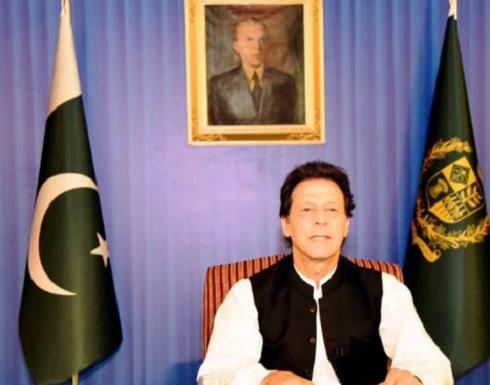 باكستان تدرس أفكارا غير تقليدية لتفادي اللجوء لصندوق النقد