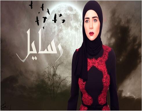 مي عز الدين في ورطة.. والسبب إطلالتها الأخيرة!