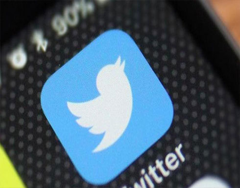 """""""تويتر"""" تعلن عن خيار جديد يسمح بمعرفة الردود المهمة على التغريدات"""