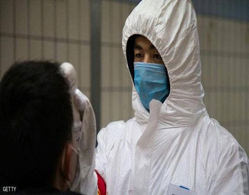 """أول وفاة بـ """"كورونا"""" في بكين.. والصحة العالمية تغير التقييم"""
