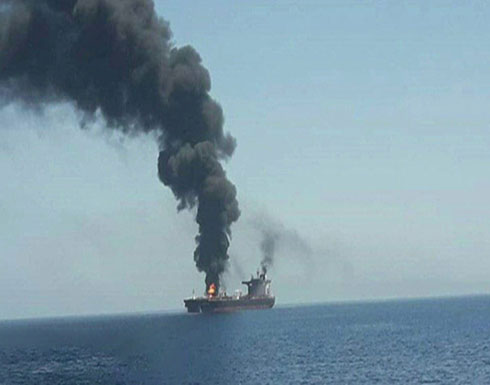 شاهد: انفجارات ناقلة نفظ بطوربيد في خليج عُمان.