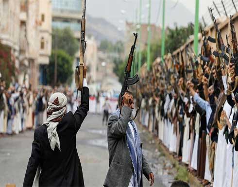 حكومة اليمن: استهداف حوثي ممنهج لمخيمات النازحين بمأرب