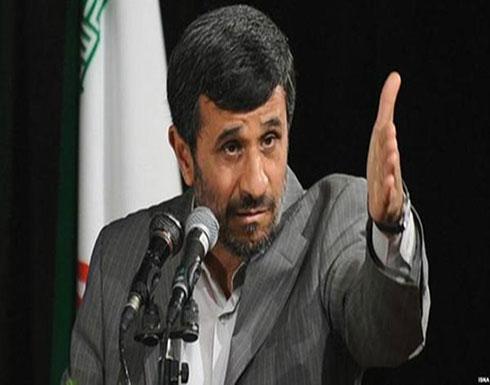 السجن 6 سنوات لنائب الرئيس الإيراني السابق أحمدي نجاد