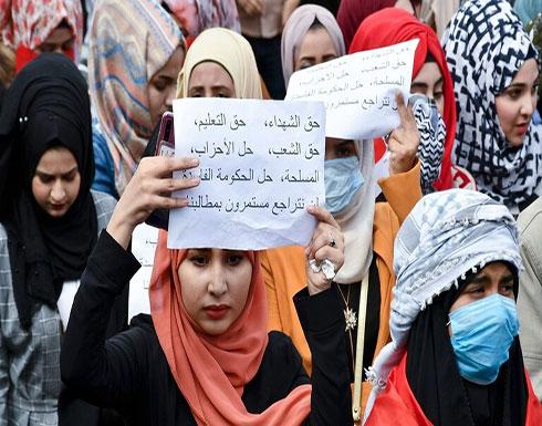 بالفيديو : تظاهرة نسوية في النجف جنوبي العراق