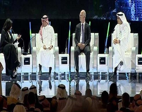 """افتتاح مؤتمر """"مستقبل الاستثمار"""" في الرياض"""