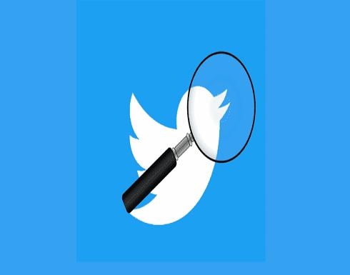 تصميم جديد لتطبيق تويتر لأجهزة آي باد.