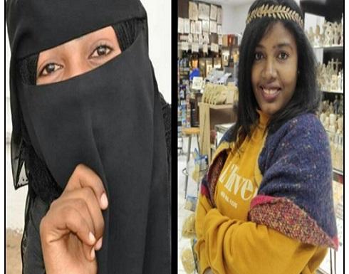"""ناشطة يمنية تنشر مراحل خلعها الحجاب.. وتعلق: """"تخلصت من السلطة الذكورية"""""""