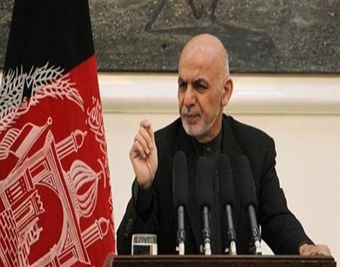 الرئيس الأفغاني يختار فريقاً مفاوضاً للسلام مع طالبان