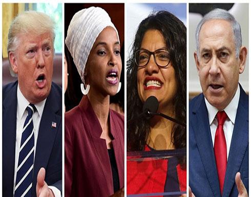 """""""زيارة إلهان ورشيدة"""".. إسرائيل تنتقد سفيرها لدى واشنطن لعدم تنسيقه مع المركز"""