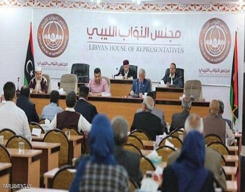 """البرلمان الليبي يجرم """"الإخوان"""".. ويصنفها جماعة إرهابية"""