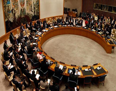 اليمن.. مشروع هدنة يشق طريقه في مجلس الأمن
