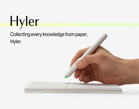 أحدث تجارب سامسونج تشمل الكتابة دون استخدام اليدين