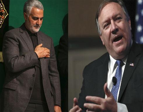رسالة قوية من مدير مخابرات أميركا إلى سليماني