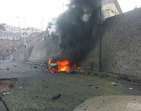 مقتل أربعة بانفجار سيارة مفخخة استهدفت مسؤولين بعدن