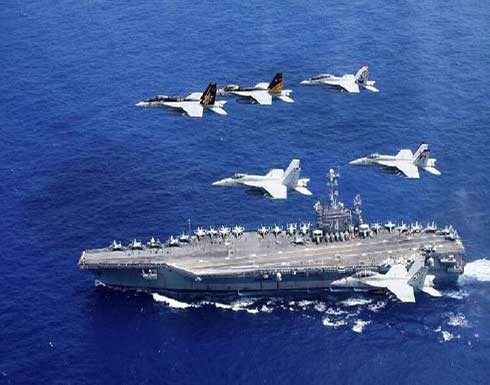"""مجموعة سفن أمريكية تقودها حاملة الطائرات """"أيزنهاور"""" في شرق المتوسط"""