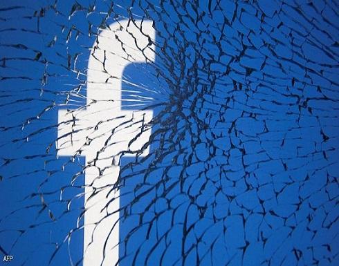 زكربيرغ : فيسبوك لا يغلّب الربح المالي على السلامة