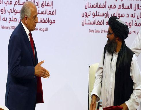 السعودية ترحب بتوقيع اتفاق السلام بين واشنطن وطالبان