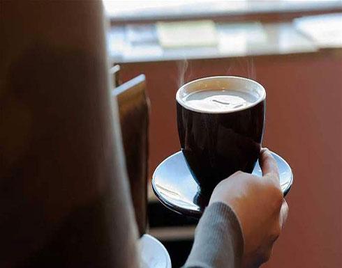سرّ المذاق الآسر لكوب القهوة.. بكتيريا!
