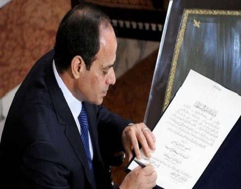 الرئيس المصري يصدر عفوا عن محكومين بالمؤبد