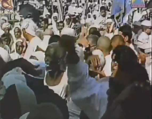 شاهد : فيديو نادر لمشاعر الحج قبل 60 عاما