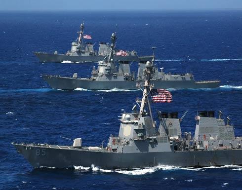 البحرية الأمريكية تفقد ثلث السفن بحلول 2020