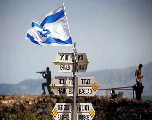 بومبيو: قرارنا حول الجولان سيساعد عملية السلام في الشرق الأوسط