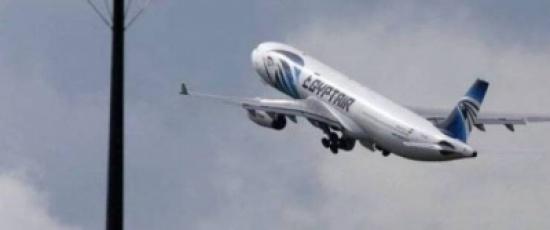 هكذا تم البحث عن الطائرة المصرية!