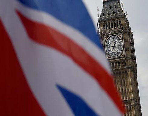 لندن تستدعي القائم بالأعمال الإيراني على خلفية احتجاز الناقلة