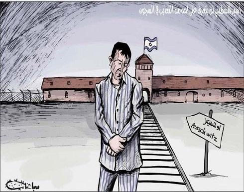 أسير فلسطيني لم يتعرف على أمه من التعذيب في السجون