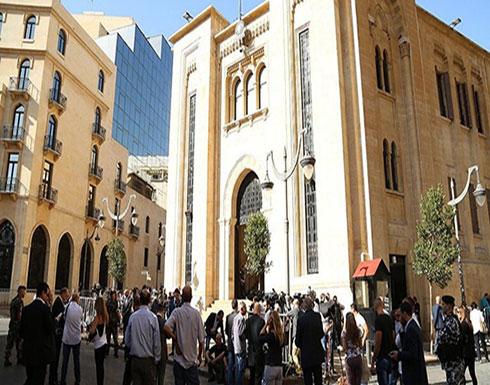 المحتجون يدعون لمحاصرة البرلمان اللبناني.. ومطران بيروت: كيف تنامون والسفينة تغرق؟