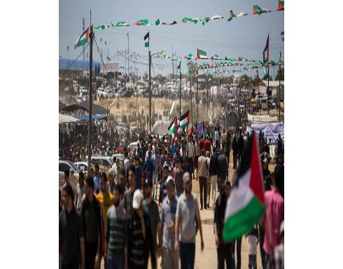 70 جريحا جراء اعتداء الاحتلال على متظاهري غزة