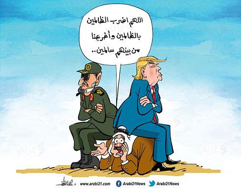 العرب وترامب ومقتل سليماني..