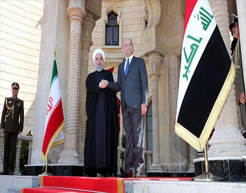 الرئيس العراقي: محظوظون بجيران مثل تركيا وإيران