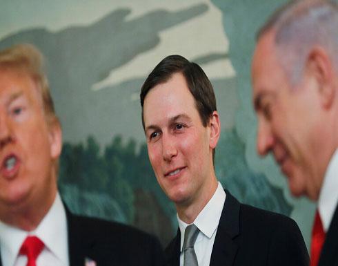 """""""طعنة في الظهر"""".. بم أغضب كوشنر معسكر نتنياهو؟"""