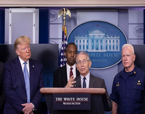 بلومبيرغ: اختفاء مسؤول صحي عارض ترامب من مؤتمراته الصحفية.. بالفيديو