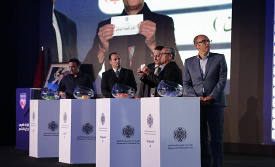 تعرف على نتائج قرعة البطولة العربية للأندية الأبطال