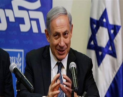مفاوضات تشكيل الحكومة الإسرائيلية تصل مراحلها الأخيرة