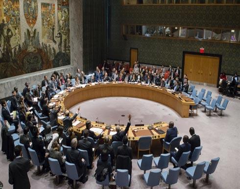 مجلس الأمن يتبنى بالإجماع عقوبات على كوريا الشمالية